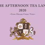 THE AFTERNOON TEA LAND 2020