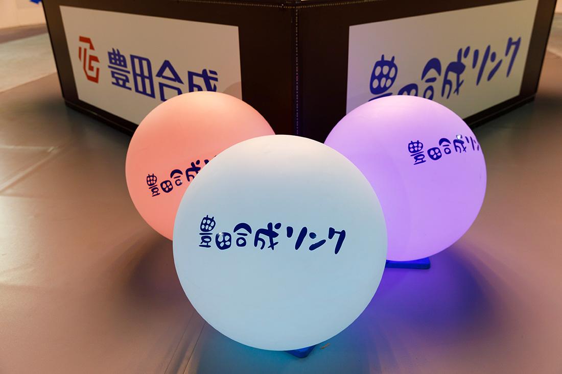 豊田合成リンク~イルミネーションが楽しめる氷じゃないスケートリンク~