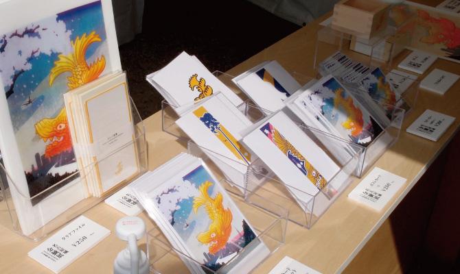 「名古屋城金鯱展」を記念した限定オリジナルグッズ、全15アイテム。