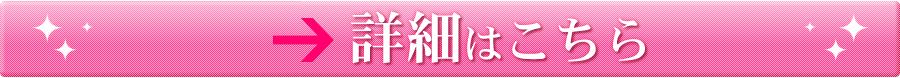 LAVA 名古屋